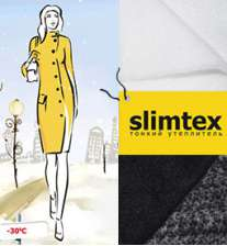 Слимтекс